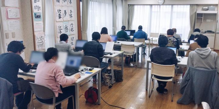 パソコン検定試験